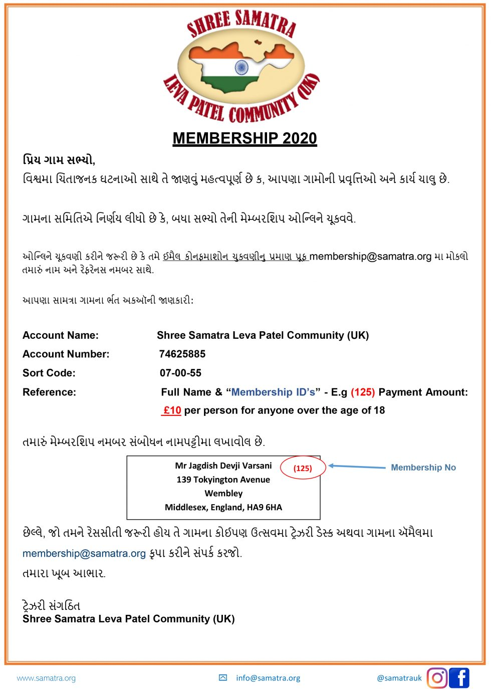 Samatra Newsletter - 13